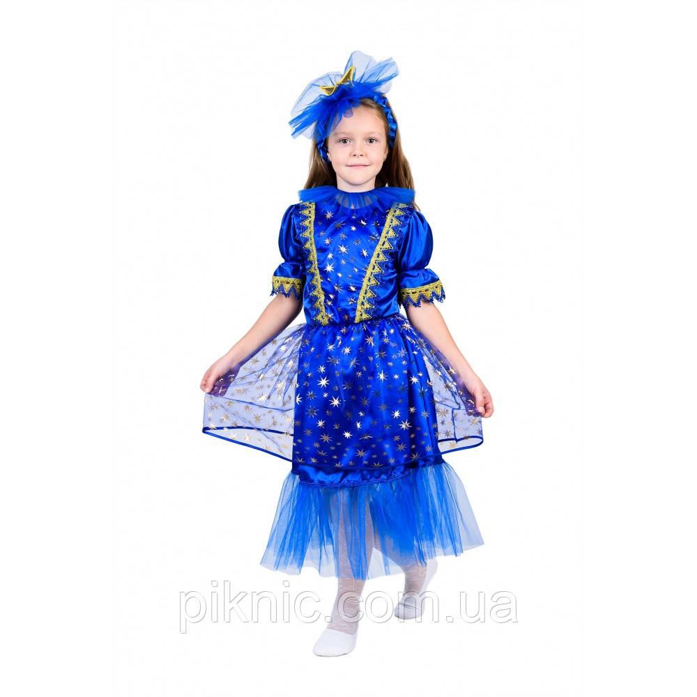 Детский новогодний костюм Ночка, Ночь, Звездочка, Звезда. Карнавальный костюм для девочек. 344