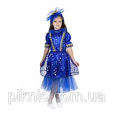 Детский новогодний костюм Ночка, Ночь, Звездочка, Звезда. Карнавальный костюм для девочек. 344, фото 2