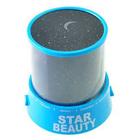 Проектор звездного неба Star Master Blue