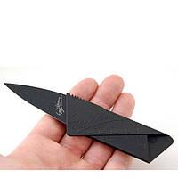 Нож Кредитная Карта Card Sharp