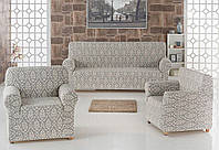 Чехол на диван и два кресла Karna Турция Серый