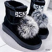 Угги женские Reex черные , женская обувь