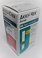 4 упаковки-Тест-смужки Акку Чек Актив Accu Check Active 50 шт 21.01.2022 р.