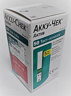 5 упаковок-Тест-полоски Акку Чек Актив  Accu Check Active 50 шт 30.03.2021 г.