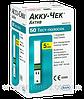 Тест-полоски Accu Check Active (Акку Чек Актив) 50 шт/упак, срок до 30.11.2021 г., фото 4