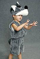 Детский карнавальный костюм Серый Волк