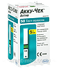 10 упаковок-Тест-полоски Акку Чек Актив  Accu Check Active 50 шт  30.12.2020 г., фото 4