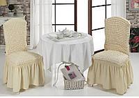 Чехол на стул Турция цвет кремовый