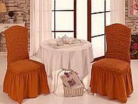 Чехол на стул Турция цвет Терракотовый