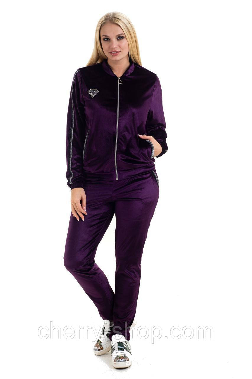 Фиолетовый повседневный женский велюровый костюм