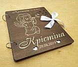 Дерев'яна яний книга побажань на хрестини, фото 2