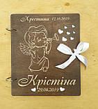 Дерев'яна яний книга побажань на хрестини, фото 3