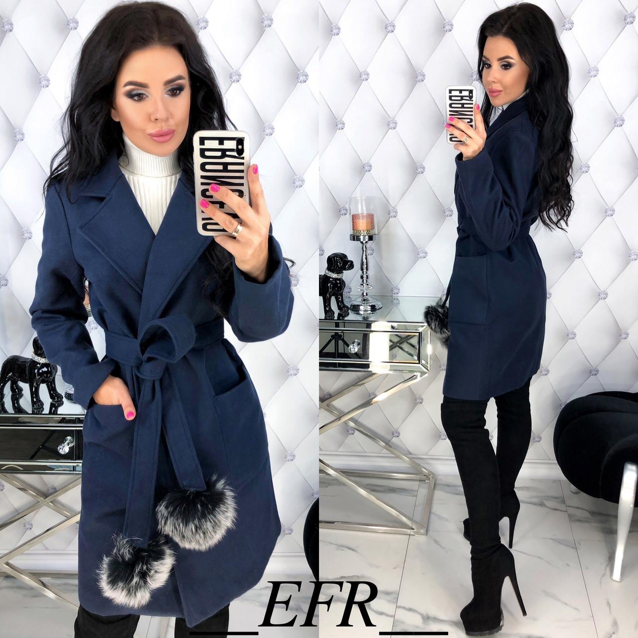 Пальто женское пи437