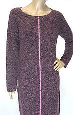 Вязане плаття оверсайз Binka, фото 2