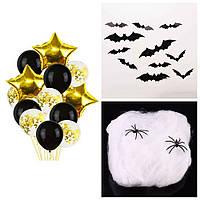 Набор украшений на Halloween - воздушные шары + летучие мыши + паутина