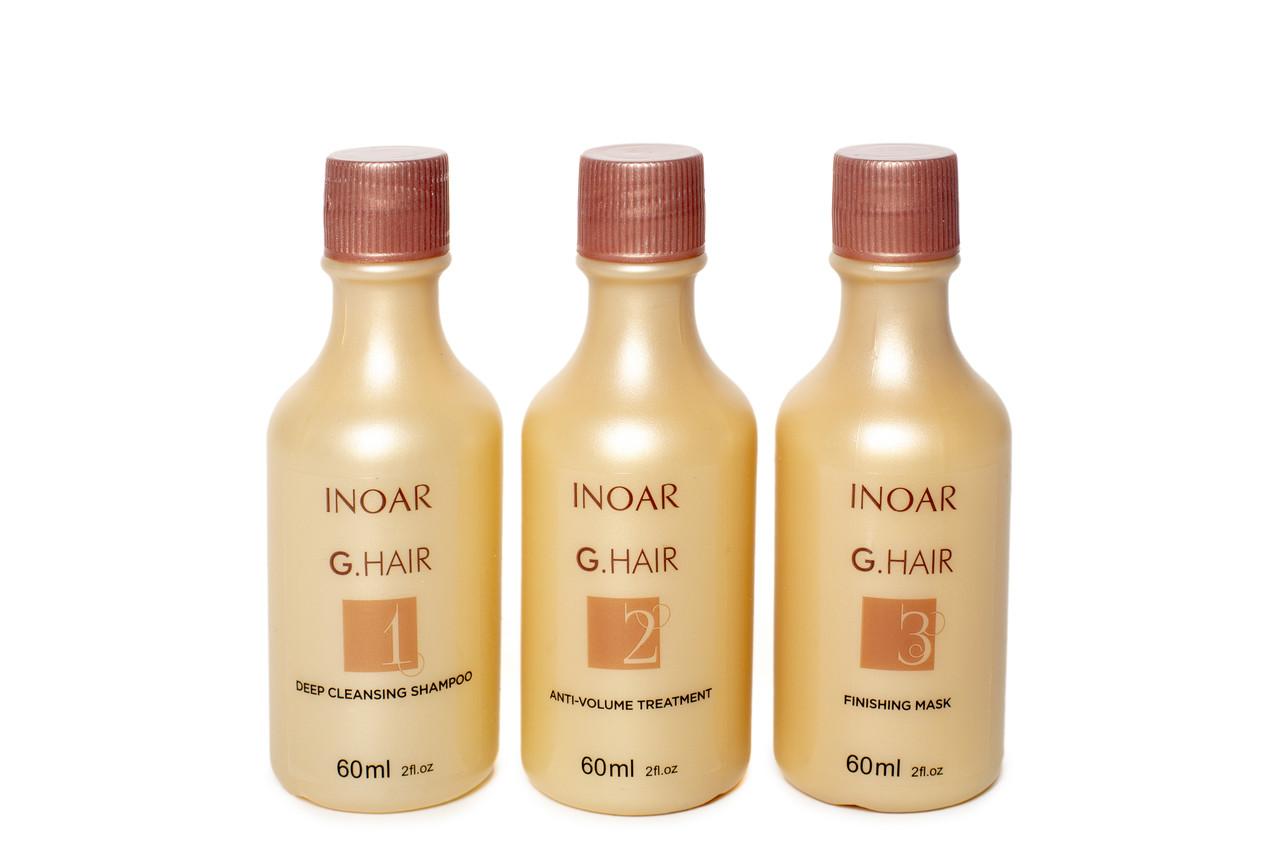 Кератиновое выпрямление волос Иноар, набор 3х60 мл, фабричная упаковка
