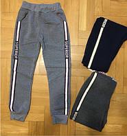 Трикотажные спортивные брюки с начесом для мальчиков Active Sports 134-158 р.р., фото 1