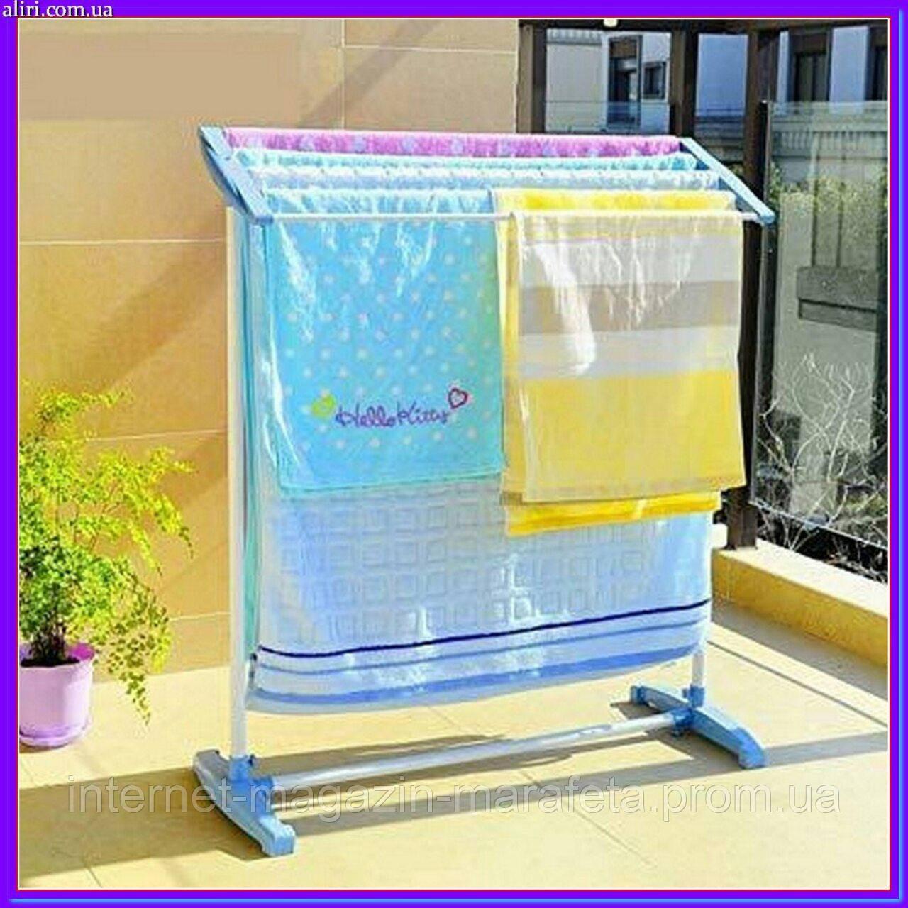 Напольная сушилка для белья Mobile towel rack, компактная складная сушилка