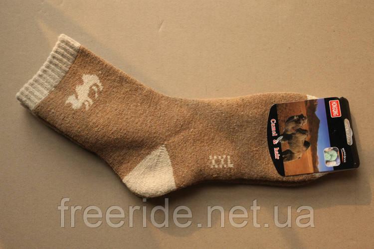 Махровые шерстяные носки Camel (42-43), термоноски