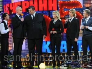 """Студию """"95 квартал"""" ограбили на гастролях в Крыму"""