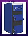 Твердопаливні котли Корді АОТВ-30СТ, 30 кВт, фото 2