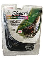Брызговики Elegant - 1 (оригинальные) Польша