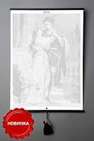 Книга на холсте Ромео и Джульетта ( Уильям Шекспир ) на английском