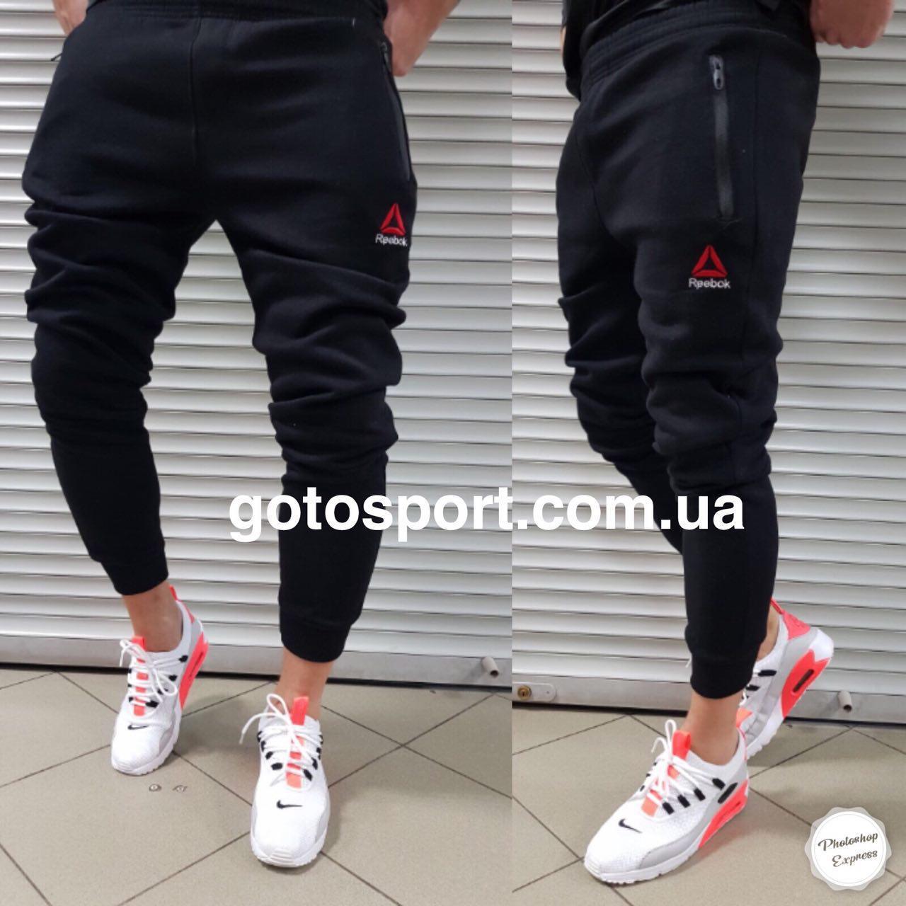 Теплые мужские спортивные штаны Reebok Winter