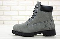 Женские зимние ботинки С МЕХОМ Timberland Winter Grey / Тимберленд серые с черным