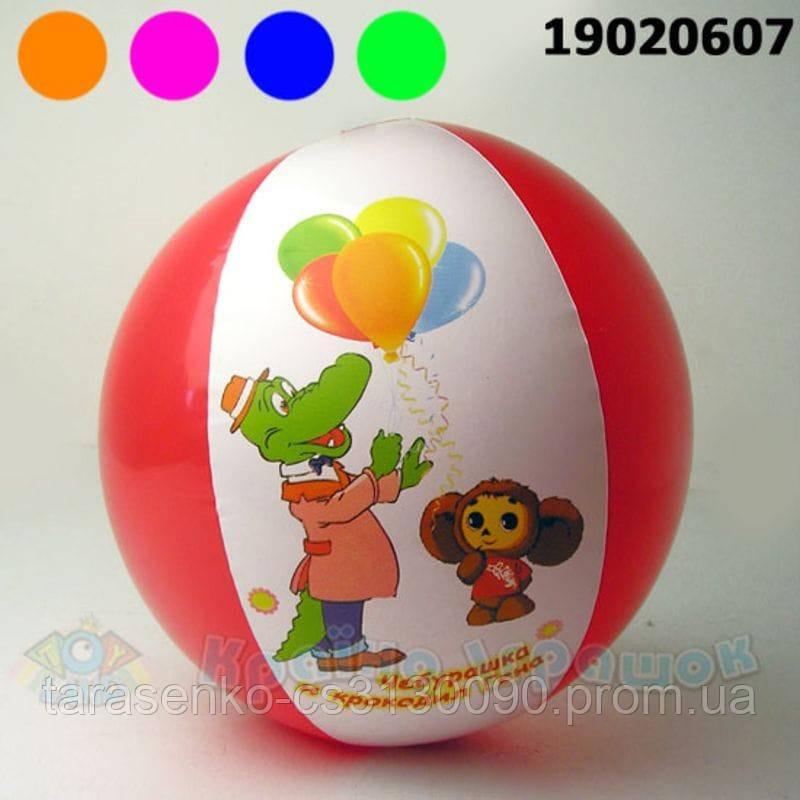 """Мяч надувной 19020607 (180шт)""""Чебурашка"""" 16"""""""