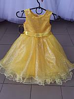Пышное блестящее желтое платье на 3-7 лет