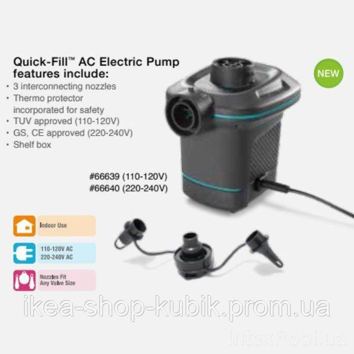 Электрический насос для надувания Intex 66640 от сети (220-240 V, 650  2