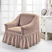 Чехол на кресло Турция цвет Бежевый