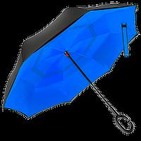Зонт наоборот, зонт обратного сложения, ветрозащитный зонт, антизонт, синий