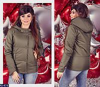 Демисезонная куртка плащевка утепленная осенняя батал 48-50 50-52 54-56 размеры  Новинка есть цвета