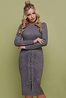 Платье  прилегающего силуэта  юбка-карандаш  со шнуровкой замшевое миди  серое GLEM платье Таяна д/р