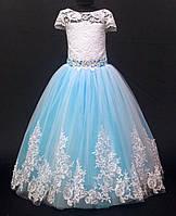 Длинное нарядное платье Дианочка Морская волна на 4-5, 6-7, 8-9 лет