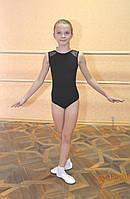 Купальник - майка гимнастический для занятия танцами и гимнастикой с сеткой