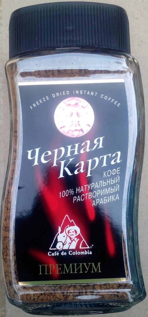 Растворимый кофе Черная Карта Премиум 190 гр.