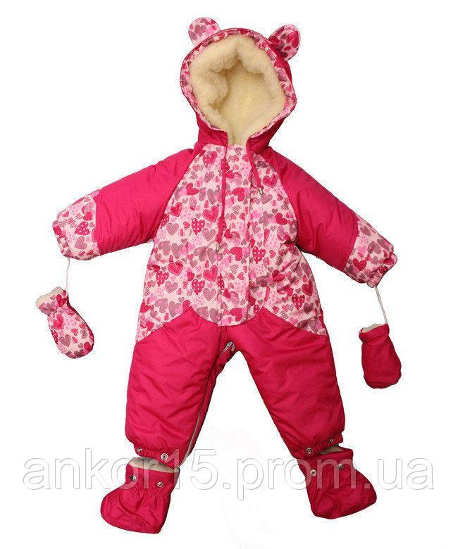 Детский комбинезон трансформер на овчине Сердечки для девочек