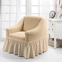 Чохол на крісло Туреччина колір Пісочний