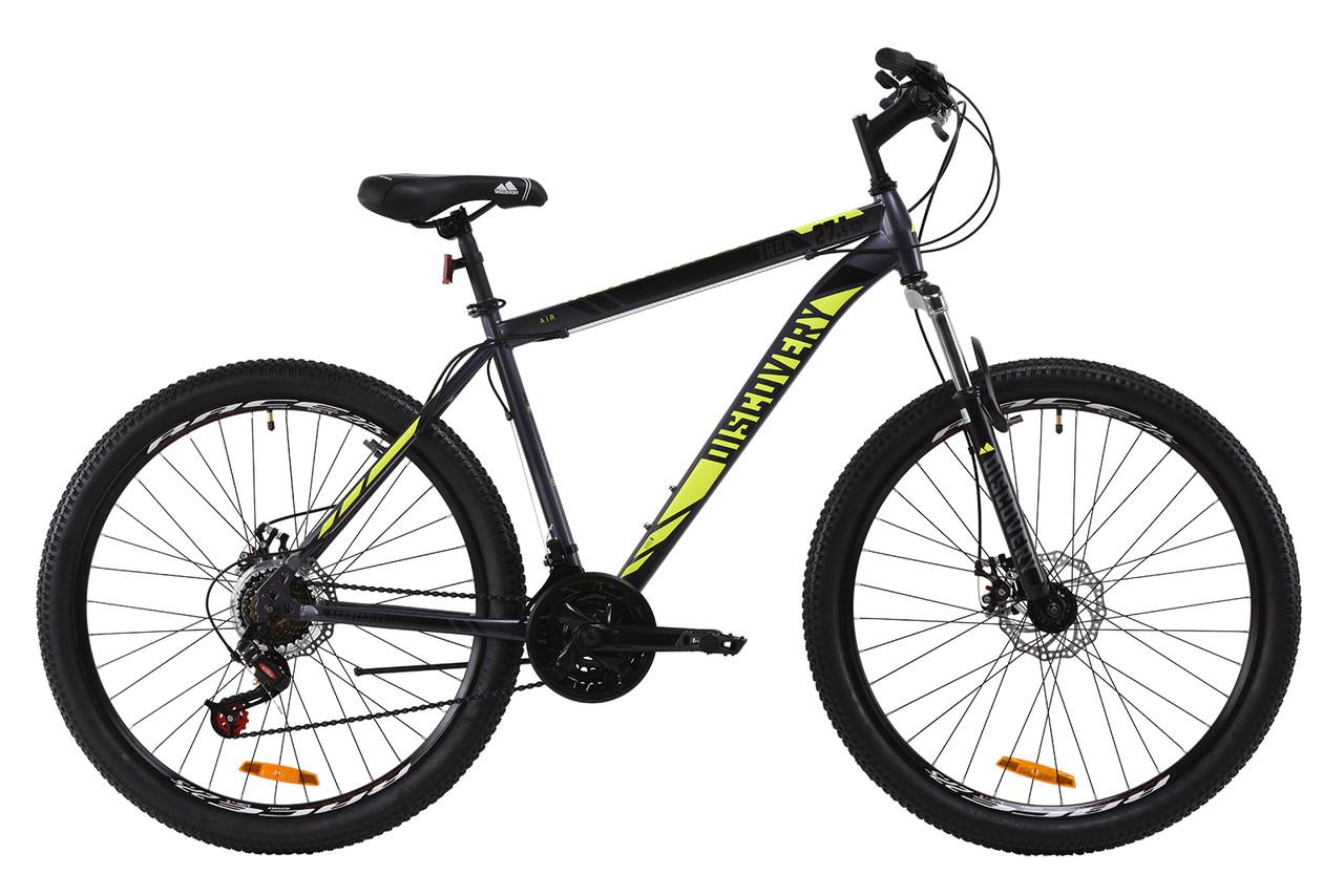 "Горный велосипед 27.5"" Discovery TREK AM DD 2020 (серо-желтый, рама 17.5"")"