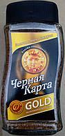 Растворимый кофе Черная Карта Gold 190 гр.