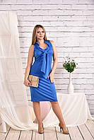 Платье электрик 0461-2 GARRY-STAR