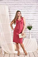 Платье фрезия 0461-3 GARRY-STAR