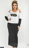 Трикотажное платье макси спорт 42 44 46 48