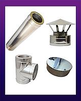 Комплект Дымохода 5 метров, Нерж/Оц, 160/220 мм, сталь 0.8 мм