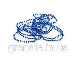 Бусы на ёлку, цвет: синий 10мм*10м