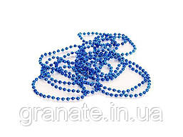 Бусы ёлочные, цвет: синий 10мм*10м