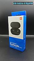 Оригинал беспроводные наушники Xiaomi Redmi Airdots (Global ver.) Mi true wireless earbuds. Гарантия 1 год.